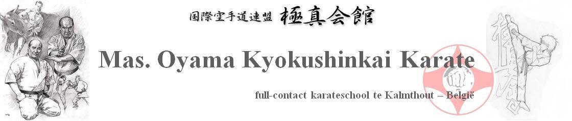 Mas. Oyama Kyokushinkai Karate Kalmthout - België logo